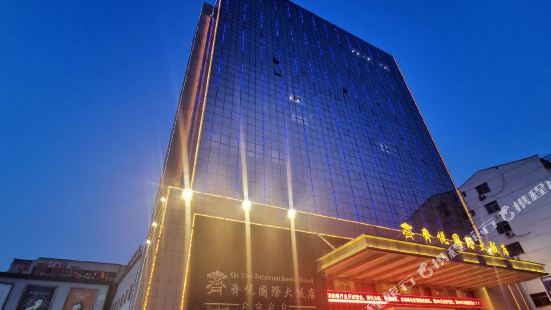 Qi Yue International Hotel
