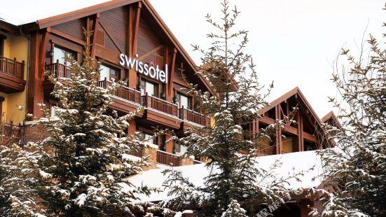 Swissôtel Resort Changbaishan