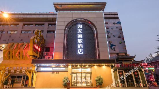 如家商旅酒店(杭州西湖湖濱步行街店)
