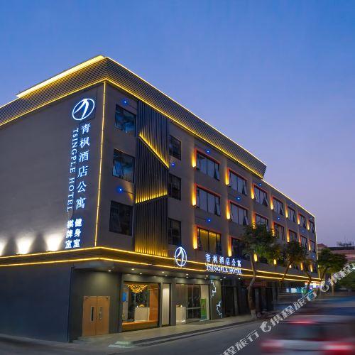 開平青楓酒店公寓