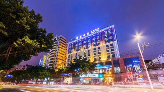 Yishanggong Theme Hotel (Guangzhou Huanghuagang Metro Station)