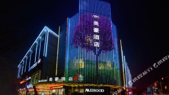 Mehood Hotel (Xi'an Xiaozhai Zhuque)