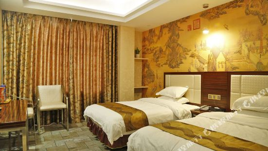 Maoxiang Hotel