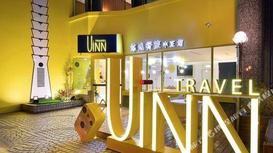 Uinn Travel