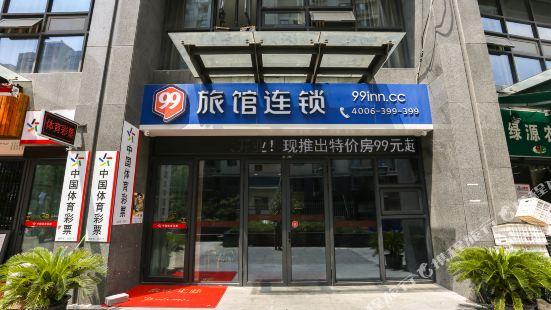 99 Chain Inn Suzhou Sports Center