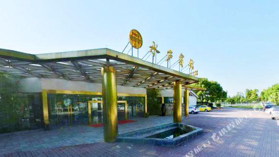 Shuilu Hotel