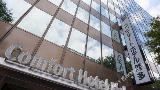 Comfort Hotel Hakata