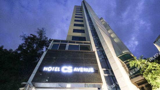 CS林蔭大道酒店