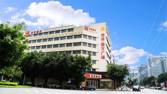 Home Inn Foshan Nanhai Tian'an Digital Center