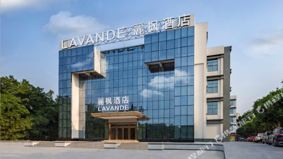 Lavande Hotel (Guangzhou Hanxi Chimelong Safari Park)