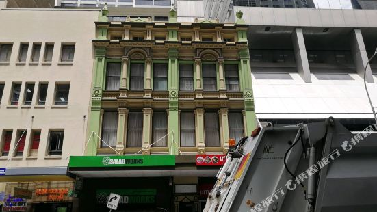 City Lodge Hotel Sydney