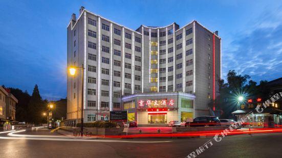 橫店影視城京華大酒店