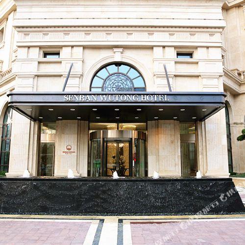 선란 우퉁 호텔
