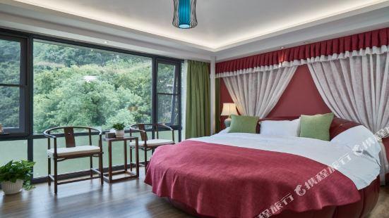 Qinghuyuan Hotel