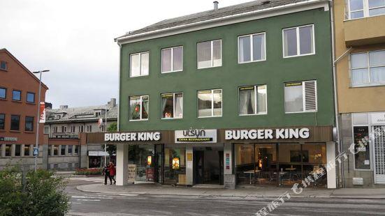 Gjestehuset Kristiansund