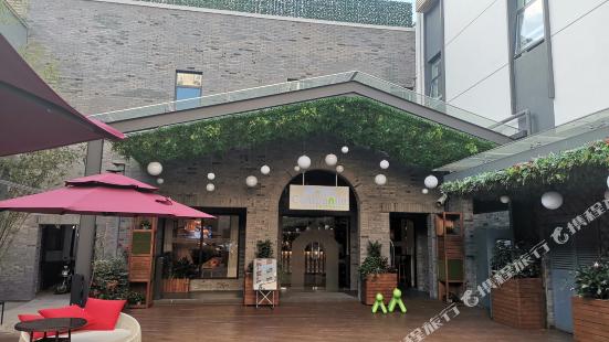 Campanile Shanghai Huaihai Hotel