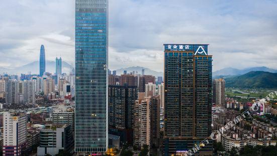 Atour Hotel Shenzhen Convention and Exhibition Center
