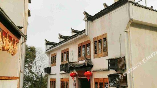 NanmeiHotel,Qiyunshan