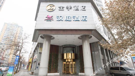 JI 호텔 다롄 칭니와 브릿지 지점