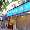 漢庭酒店(瀘州廣電中心店)