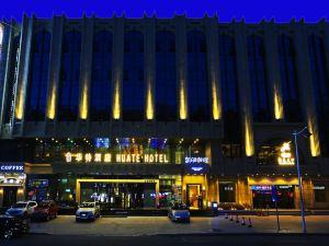 哈爾濱華特酒店