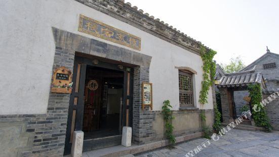 Yang's Inn Gubei Water Town
