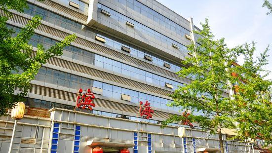 山西省財政廳培訓中心
