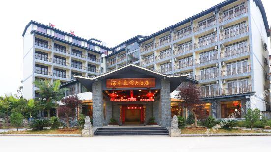 River Valley Resort