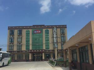 啟東湯臣萬家酒店