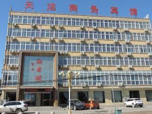 贊皇天潔商務酒店
