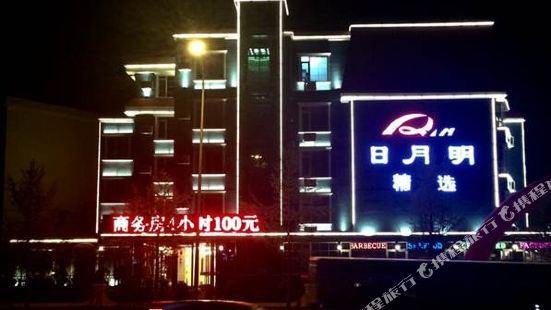 르위에밍 셀렉트 호텔 다롄 싱하이공원 지점