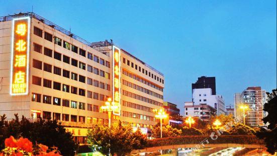廣州慢雲·港潤粵北酒店