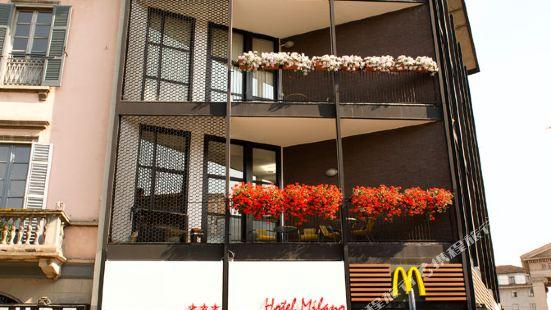 米蘭納威格力酒店