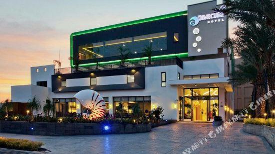 다이브큐브 호텔