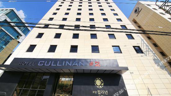 Hotel Cullinan 2 Geondae