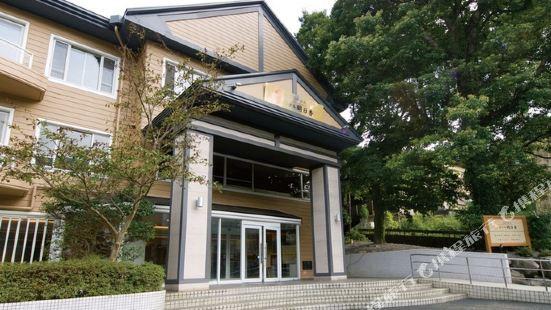 箱根湯本 明日香酒店