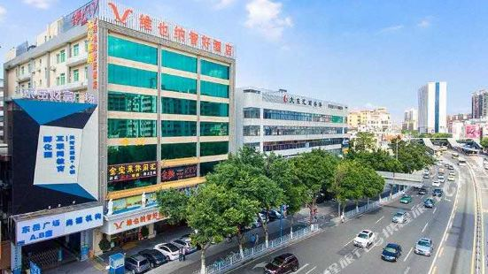 Vienna Classic Hotel (Guangzhou Pazhou Exhibition Center Tangxia)