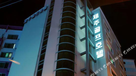 Golf Hotel Jeju