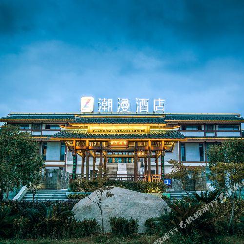 Zmax Hotels (Longhushan Xiaoyaocheng)