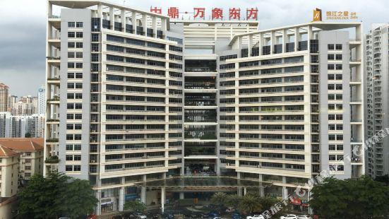 Jinjiang Inn Select (Nanning Wanxiangcheng Metro Station)