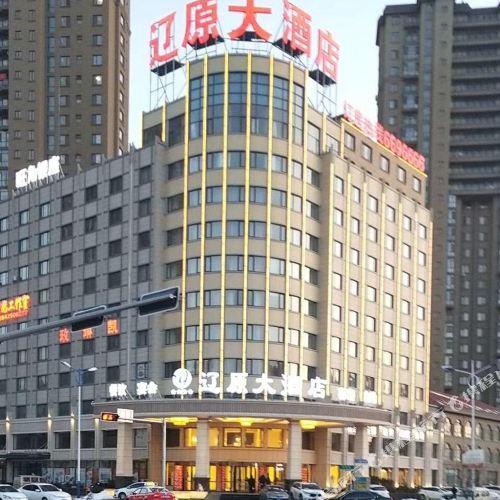 리아오위안 호텔