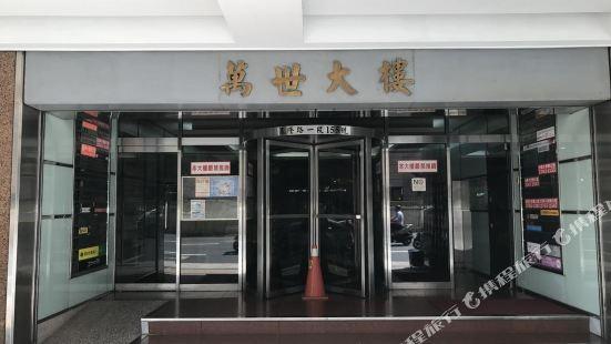台北木文陶喜旅店