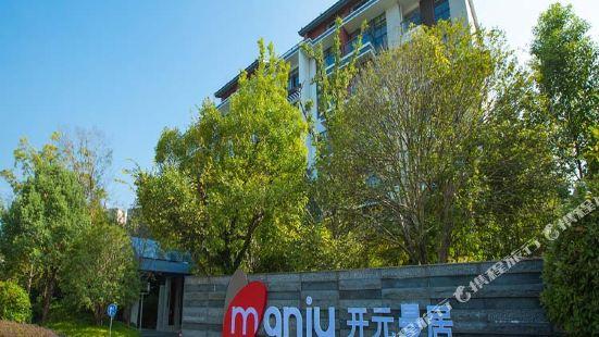Manju Hotel (Huangshan Tunxi Old Street)