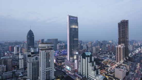 Ascott Central Wuxi
