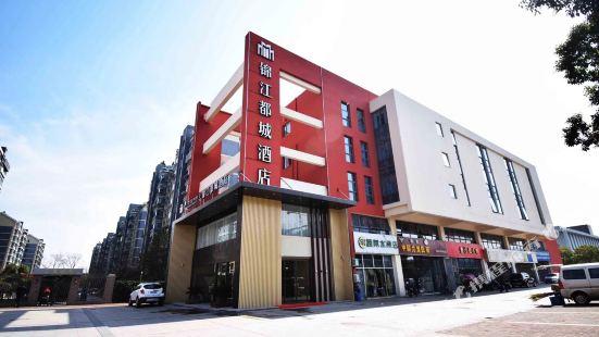 메트로폴로 진장 호텔 난징 장쥔다다오 허하이대학교지점
