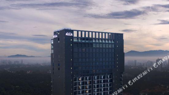 Alila Bangsar, Kuala Lumpur