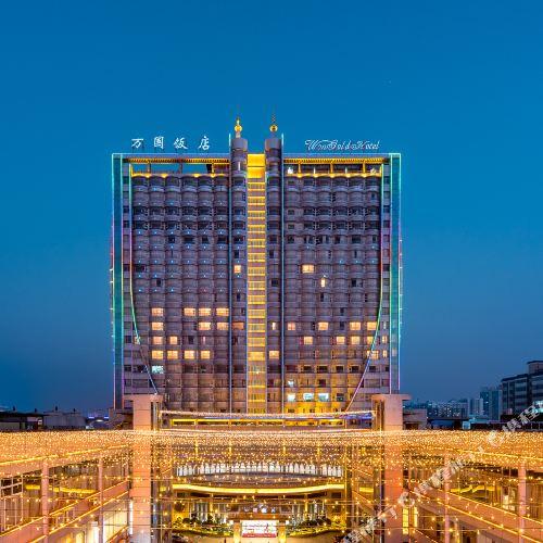 친저우 원골드 호텔