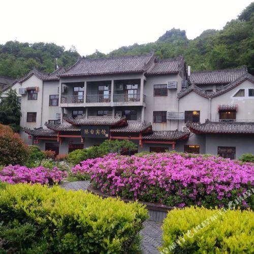 치웅타이 호텔