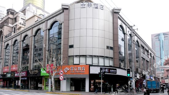 Ji Hotel (Shanghai The Bund Fuzhou Road)