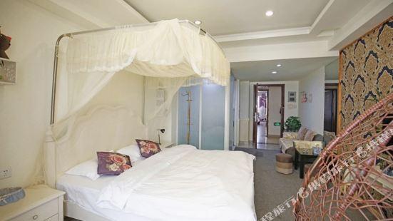 Yihang Leisure Theme Apartment